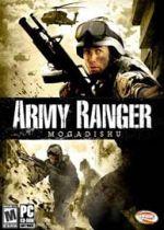Army Ranger: Mogadishu cover