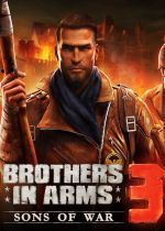 Brothers in Arms 3: Sons of War cover