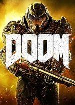 Doom 4 cover