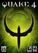 Quake 4 cover