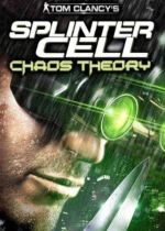 Tom Clancy's Splinter Cell: Chaos Theory cover