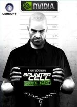 Tom Clancy's Splinter Cell: Essentials cover