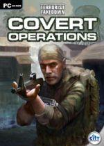 Terrorist Takedown: Covert Operations cover