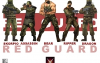 red-guard-1