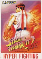 Street Fighter II Turbo: Hyper Fighting cover